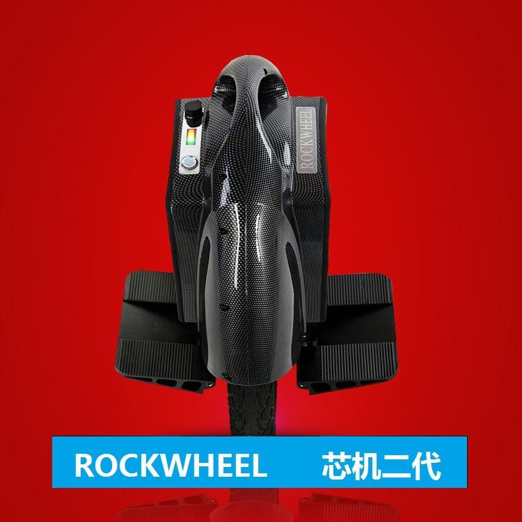 ROCKWHEEL ELECTRIC UNICYCLE 3