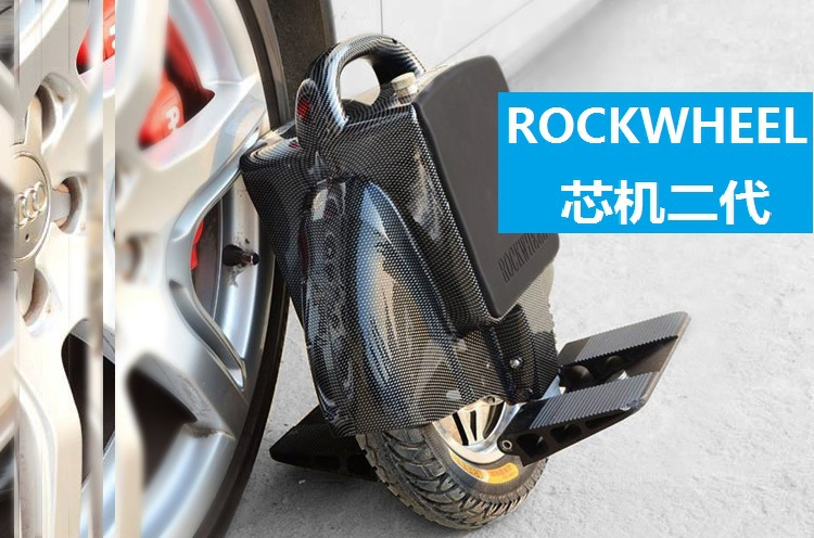 ROCKWHEEL ELECTRIC UNICYCLE